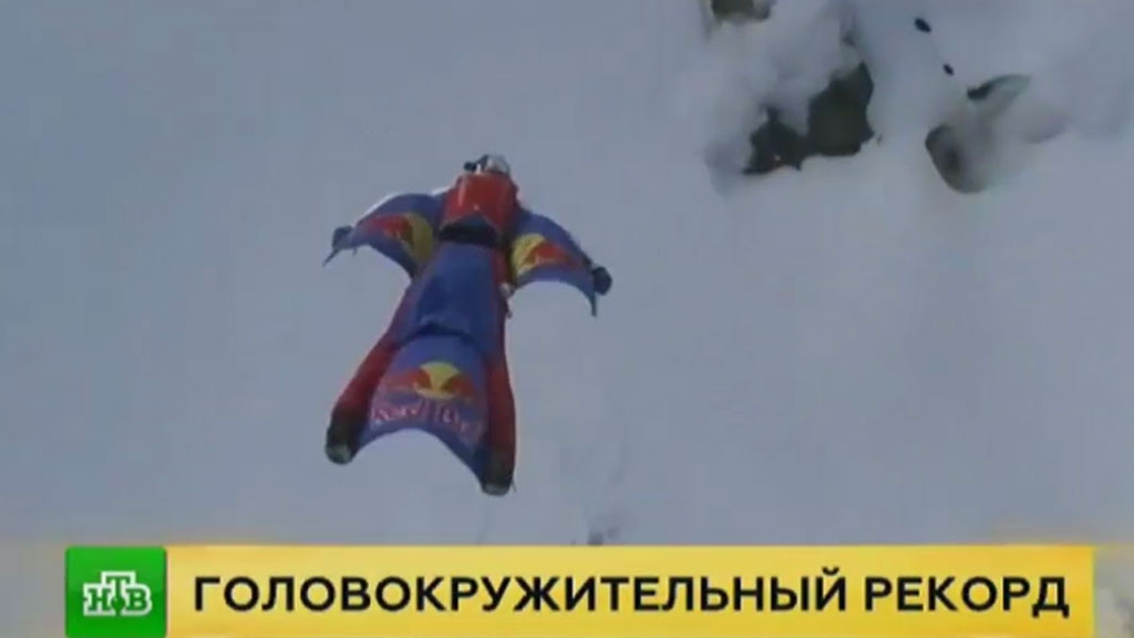 Россиянин совершил смертельный прыжок и установил мировой рекорд в бейсджампинге