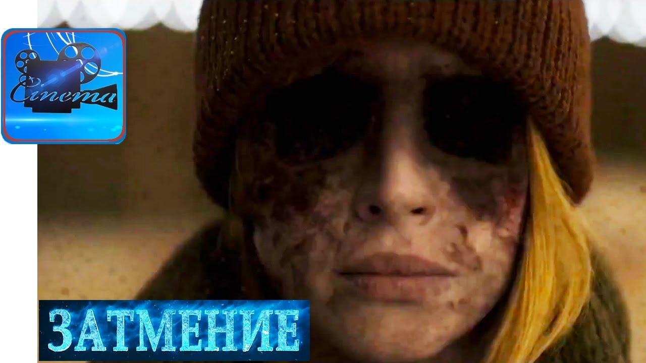 Смотреть онлайн фильм морские дьяволы смерч 5 сезон все серии подряд
